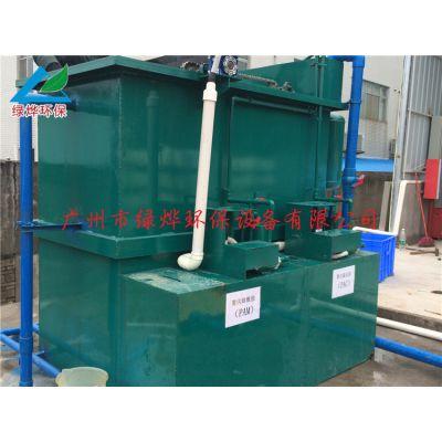 绿烨供应一元化气浮设备 溶气气浮机 加压气浮机