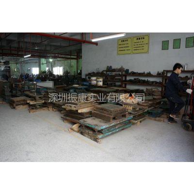 供应模具厂 五金模具制造加工 冲压模具制造加工 精密模具制造加工