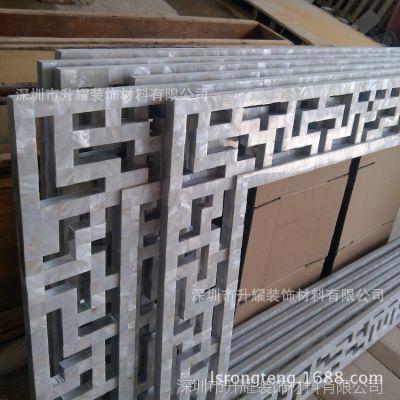 供应贝壳工艺品 贝壳工艺 贝壳板 电视背景墙 背景墙