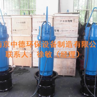 供应潜水切割排污泵,切割式潜水排污泵维修与保养
