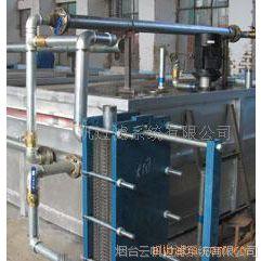 供应切削液过滤系统用板式换热器