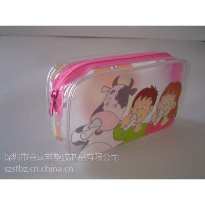 供应深圳厂家生产PVC包装袋 软胶礼品袋 透明拉链袋 PVC手提袋