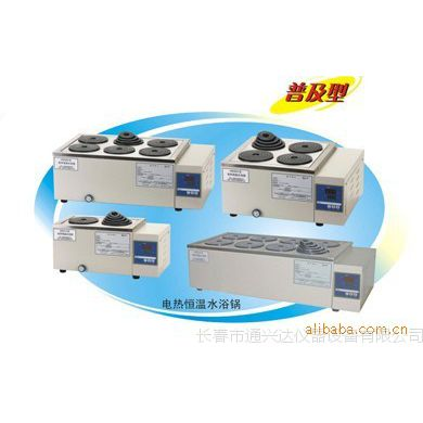 HWS-24电热恒温水浴锅(双列四孔)     上海一恒