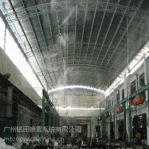 东莞电子厂工业加湿器,超声波喷雾加湿设备价格