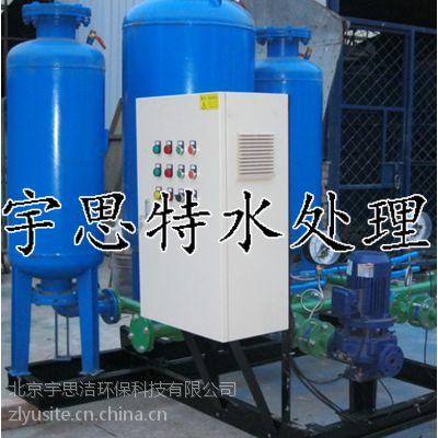 青海西宁定压补水装置、全自动定压补水装置、全自动双泵定压补水装置一用一备北京宇思洁水处理公司