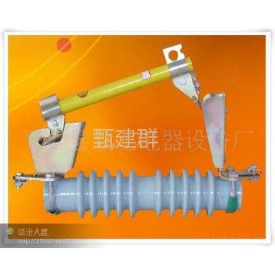 供应RW7-100/200型开关