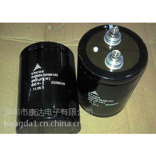 400V3300UF铝电解电容器