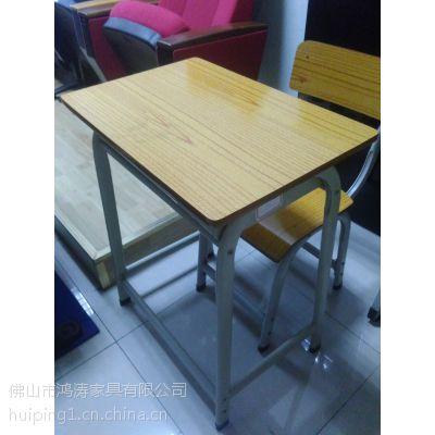 【学生课桌椅图片】升降学生课桌椅,中小学生课桌椅,阶梯教室课桌椅