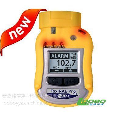 代理江苏地区美国华瑞PGM-1800 PID 有机气体检测仪