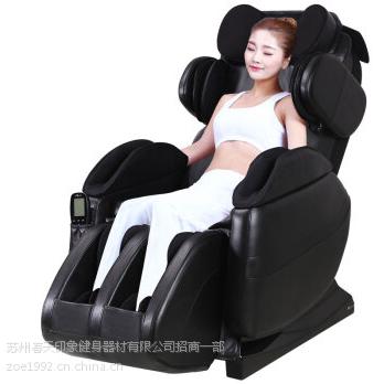 欢迎邓州市加入十大品牌春天印象定时养生家用按摩椅代理商