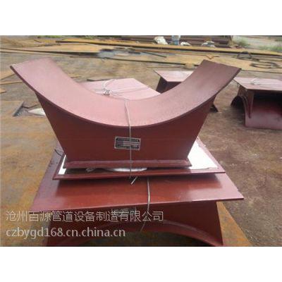 海东国标碳钢管托|百源管道(图)|H型国标碳钢管托