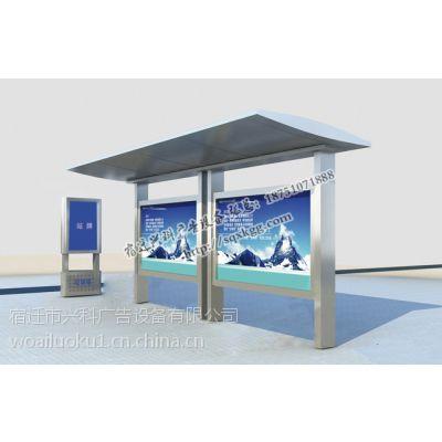 公交候车亭厂家直销新款铝型材候车亭公交站台