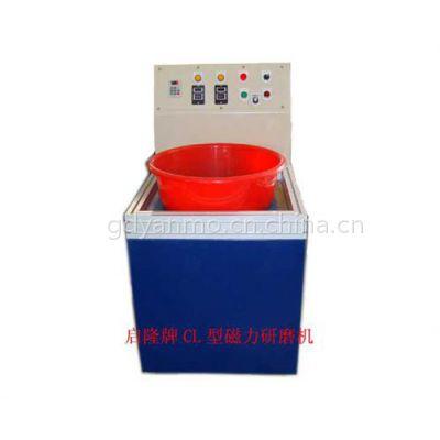 购买立式研磨机,香港立式研磨机,立式研磨机哪家便宜