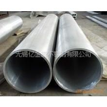 供应不锈钢无缝管哪里?---316L不锈钢无缝管