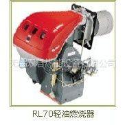 供应专业销售  轻油燃烧器