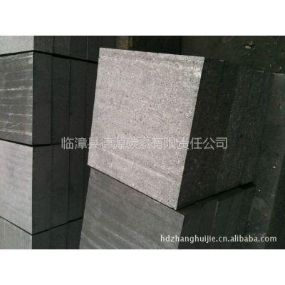 供应:G.S.K 0.8mm细颗粒高密度浸渍石墨方板 大板