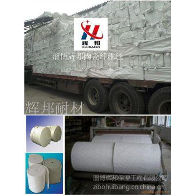 供应陶瓷纤维模块/陶瓷纤维毯/耐火砖固定用锚固件 不锈钢锚固件