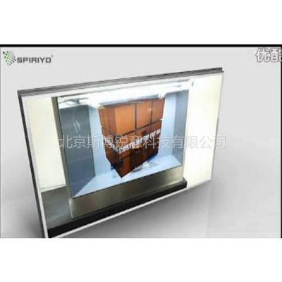 供应透明液晶面板
