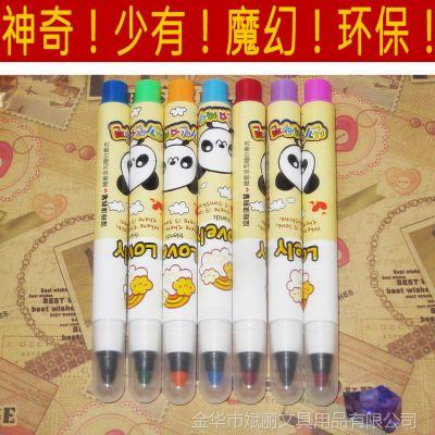 供应DIY迪士尼水彩笔 暴利迪士尼水彩笔 韩国迪士尼水彩笔