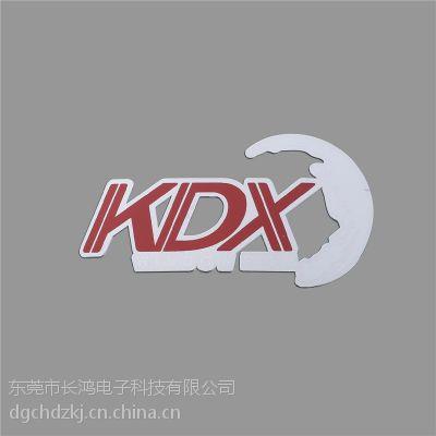 供应东莞长鸿CH-DZ-BB电铸丝印标牌|金属丝印铭牌加工订制