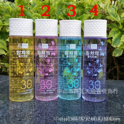 正品琪纯白茶橄榄油净透卸妆水100ml 30秒卸妆清洁毛孔卸妆液2193