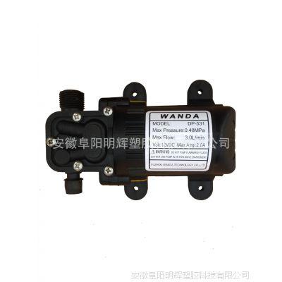 厂家直销 电动喷雾器隔膜泵/水泵/回流泵/压力泵 质优价廉