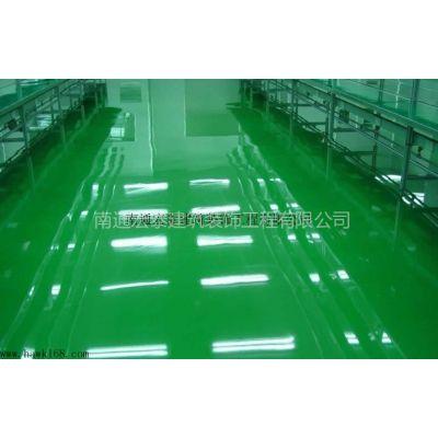 供应供应宏泰环氧树脂砂浆地坪