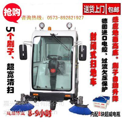 露天广场扫地车KL-1800厂家推荐型号