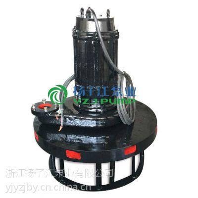 供应排污泵厂家:QXB型潜水离心式曝气机|潜水曝气机|水下曝气机