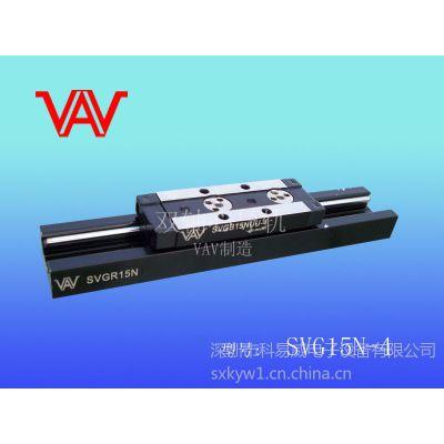 供应纺织直线导轨型号SVG15