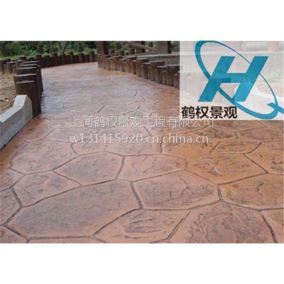北京压印地坪,彩色水泥压印道路