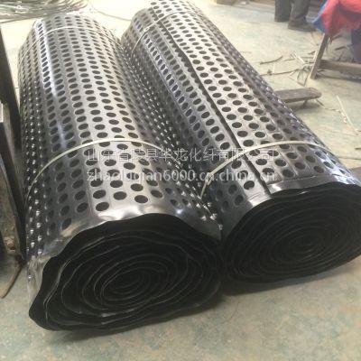 1200克绿化排水板价格 华龙HDPE塑料排水板厂家