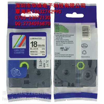 新疆兄弟标签色带TZ2-241兄弟TZ系列标签色带 兄弟国产标准覆膜标签纸