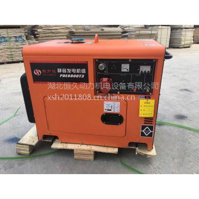 武汉7千瓦静音柴油发电机组.湖北恒久厂家直销