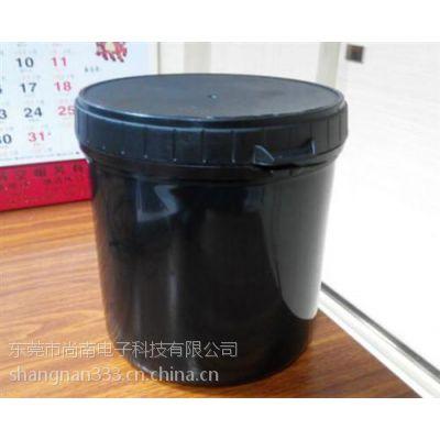 塑料油墨品牌_打印塑料油墨_尚南电子科技(在线咨询)