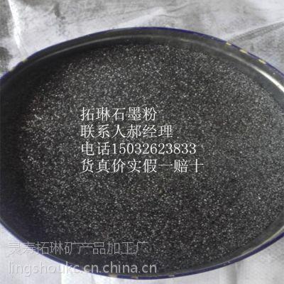 供应石墨粉 可膨胀石墨粉 阻燃防火石墨粉 耐火耐高温石墨粉