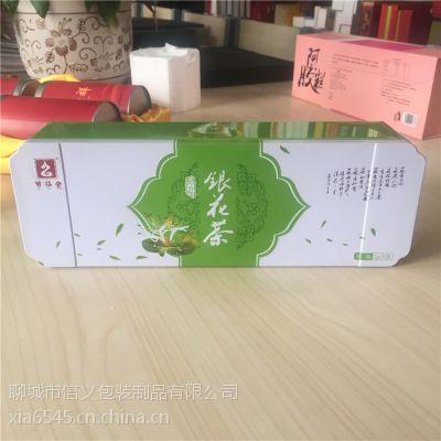 金属铁罐厂家可定制批发 方形茶叶铁盒马口铁创意茶叶包装盒