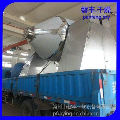 磐丰干燥供应 氨基酸专用烘干机 SZG-500L双锥真空干燥机