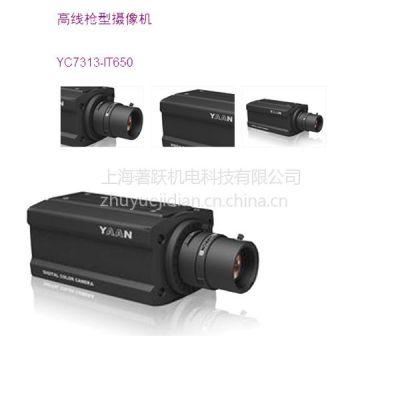 供应亚安(YAAN)摄像机YC7313-IT650
