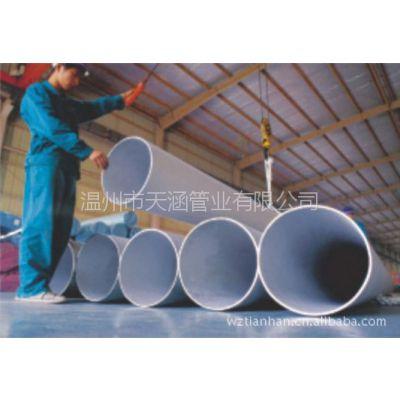 供应不锈钢焊管薄壁管卫生管工业管有缝管无缝管