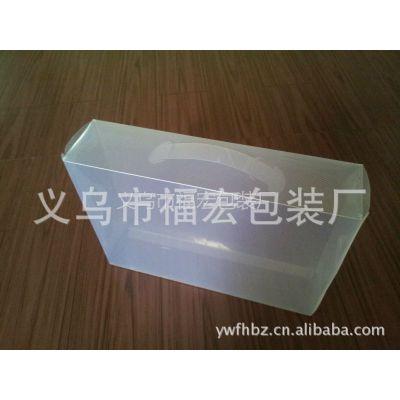 供应pp斜纹盒 pp收纳盒 包装盒 PP鞋盒 PP磨砂盒 pp透明盒 PP彩盒