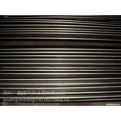 供应不锈钢X1CRNI25-21