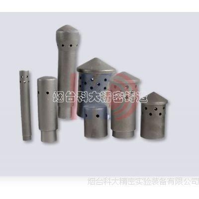 烟台精铸造厂生产锅炉风帽配件 锅炉配附件 专业铸造