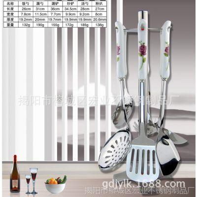 玫瑰花陶瓷手柄不锈钢厨具烹饪勺铲 漏勺 粉抓 勺子 肉叉