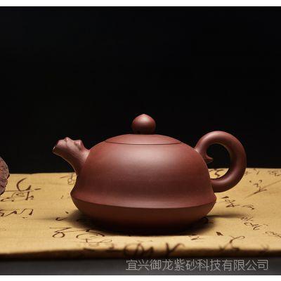 宜兴紫砂厂家御龙直销/龙行天下紫砂壶/实用茶具/茶具套装/火爆款
