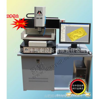 2013新款电脑玉雕机 数控玉雕机 玉雕机翡翠雕刻机 玉宝雕刻机