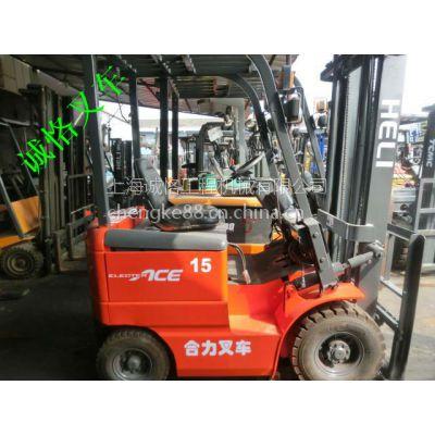 现货出售二手1.5吨3吨合力叉车