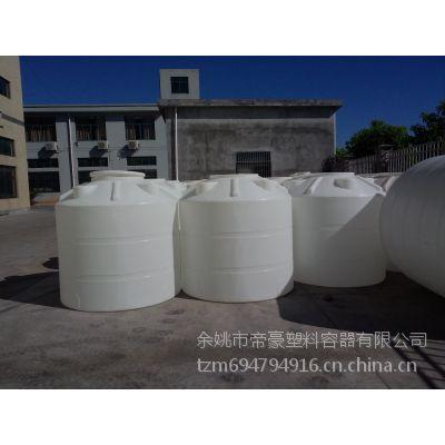 化工塑料水桶 耐酸碱塑料储罐 3吨 .塑料水箱 PE塑料水塔