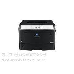 划算的激光打印机,就在飞扬 彩色激光打印机一体机