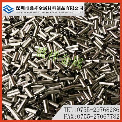 (包切断)精密不锈钢毛细管 304不锈钢磨尖 毛细管封口